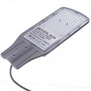 Католог 💹 LED cветильники консольные💹