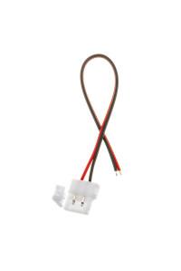 Коннектор для LED ленты 12В 10мм провод+зажим