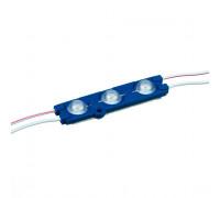 Светодиодный модуль   синий 12V smd5730 3LED 1.5W IP65