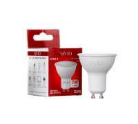 Лампа светодиодная нейтральная белая 7W GU10 4100K