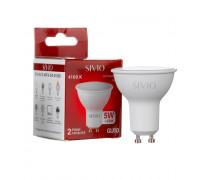 Led лампа SIVIO нейтральная белая 5W GU10 MR16 4100K